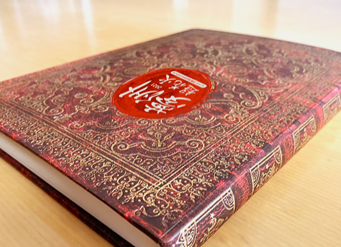 公式記念BOOK