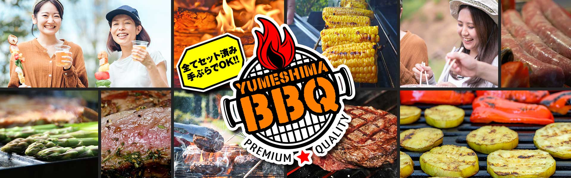 YUMESHIMA BBQ